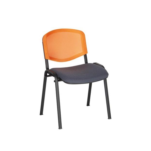 Chaise d'accueil résille empilable Manaos
